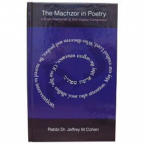 The Machzor in Poetry - A Rosh Hashanah & Yom Kippur Companion