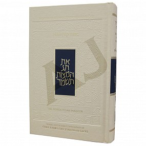 The Koren Sacks Pesach Mahzor - Full Size Minhag Anglia