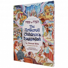 The Artscroll Children's Haggadah - Hardback