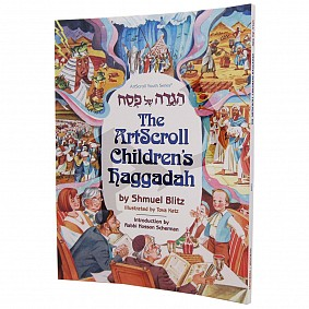 The Artscroll Children's Haggadah - Paperback