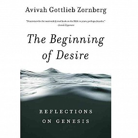 Genesis: The Beginning of Desire - Paperback