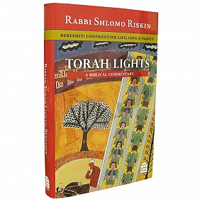 Torah Lights: A Biblical Commentary - Bereishit