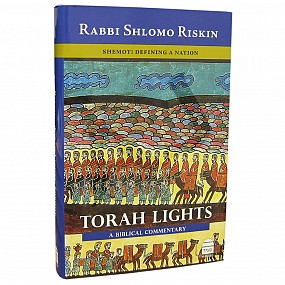 Torah Lights: A Biblical Commentary - Shemos