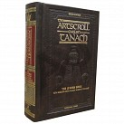 Artscroll Stone Edition ENGLISH ONLY Tanach - Pocket Size - Hardback