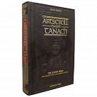 Artscroll Stone Edition ENGLISH ONLY Tanach - Student Size - Hardback