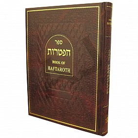 The Book of Haftoroth