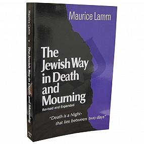The Jewish Way in Death and Mourning (Paperback)