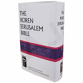 The Koren Jerusalem Bible