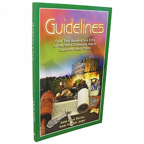 Guidelines: Questions and Answers on Purim
