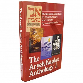 Aryeh Kaplan Anthology Volume I