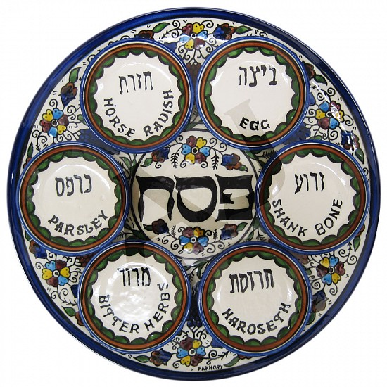 Armenian Seder Plate & matching dishes