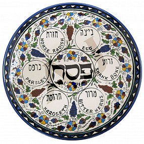 Armenian Seder Plate - Coloured - 32cm diameter