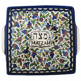 Armenian Floral Matzah Plate - Coloured