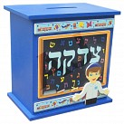 Classroom Wooden Tzedaka Box - Boy