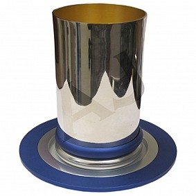 Dabbah Kiddush Cup and plate - Blue Design - silver plated