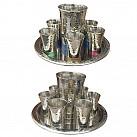 Emanuel Hammered Kiddush Set