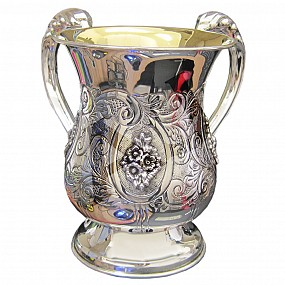 Silver Plated Washing Cup - Floral