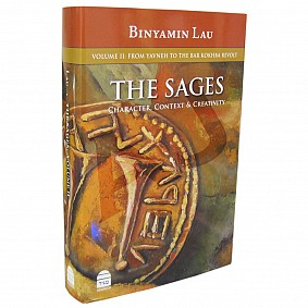 The Sages, Vol. II: From Yavne to the Bar Kokhba Revolt