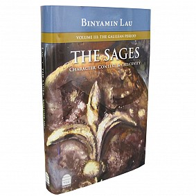 The Sages, Vol. III: The Galilean Period