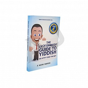 The Easy-Shmeezy Guide To Yiddish