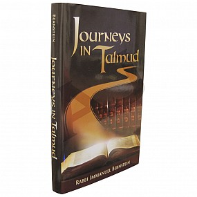 Journeys In Talmud