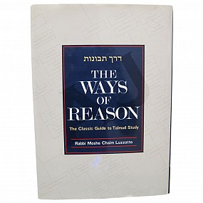 The Ways Of Reason