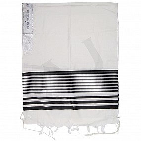 100% Wool Tallit - Maroon and Black Stripes - Size 60