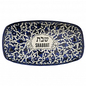 Ceramic Challah Tray - Floral Blue