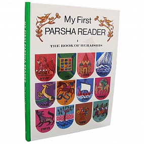 My First Parsha Reader - Beraishit