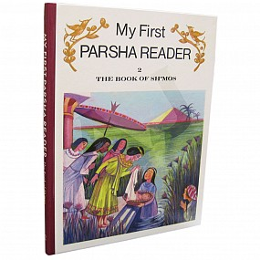 My First Parsha Reader - Shemot