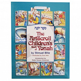 The Artscroll Children's Book of Yonah - Hardback