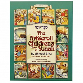 The Artscroll Children's Book of Yonah - Softback