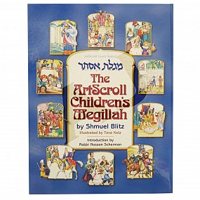 The Artscroll Children's Megillah - Hardback