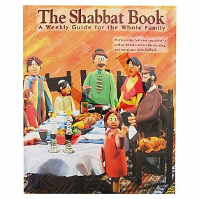 Animated Shabbat Book