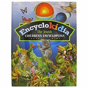 Encyclokidia: The Jewish Children's Encyclopedia