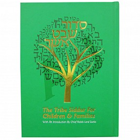 Siddur Shevet Asher - The Tribe Siddur for Children and Families