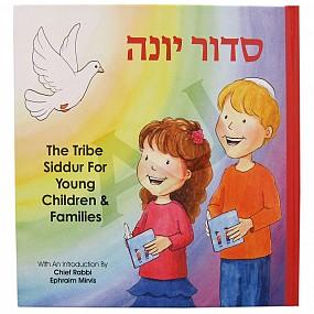 The Tribe Siddur For Young Children & Families