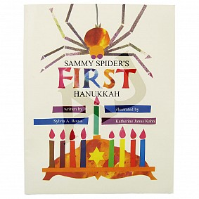 Sammy Spider's First Hanukkah