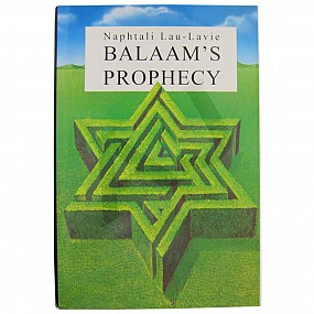 Balaam's Prophecy