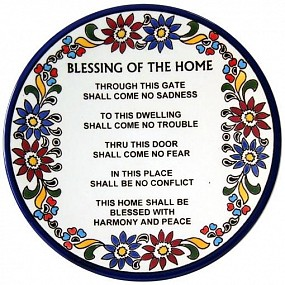 Armenian Blessing for the Home (English)