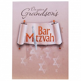 On Your Grandson's Bar Mitzvah