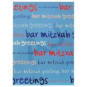 Bar Mitzvah Greetings - Coloured