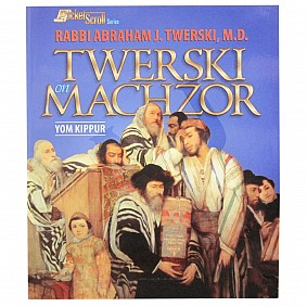 Twerski on Machzor: Yom Kippur