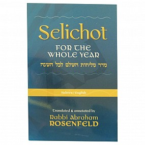 Selichot for the whole Year - Rosenfeld Edition