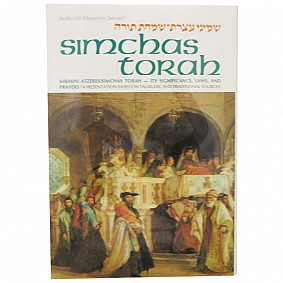 Simchas Torah / Shemini Atzeres: Its Significance, Laws, And Prayers