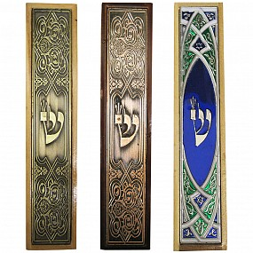 Wooden Mezuzah Case With Plaque