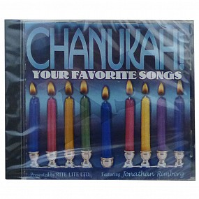 Chanukah Your Favorite Songs