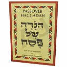 The Goldberg Haggadah - Small
