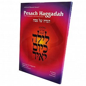 Lighting Up The Night - Pesach Haggadah