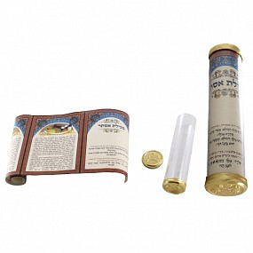 Megillas Esther Scroll with Holder and Container